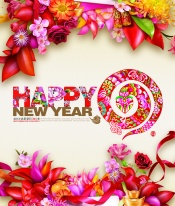 Link to2013 chinese wind year source material