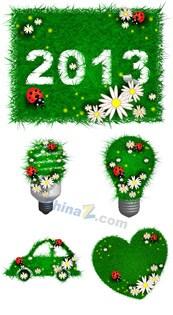 Link to2013 green creative vector