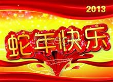 Link to2013 year happy font design psd
