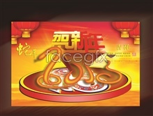 Link to2013 year's auspicious new year psd