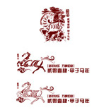 Link to2014-horse fonts vector