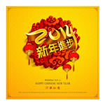 Link to2014, new year greeting cards vector