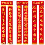 Link to2014 scrolls vector