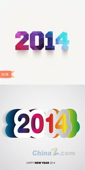 Link to2014 symphony new year background vector