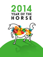 Link to2014 year illustration vector