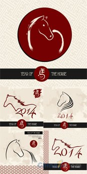 Link to2014 year of design vector templates