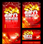 Link to2014 year poster vector