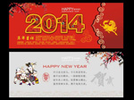 Link to2014 year templates vector