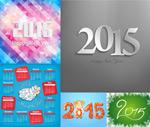 Link to2015 calendar elements vector
