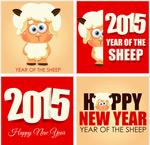 Link to2015 cartoon sheep design vector
