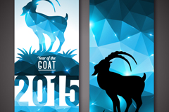 Link to2015 fashion sheep silhouette vector banner