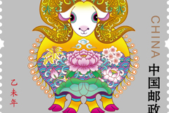 Link to2015 goat stamp patterns vector