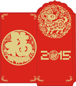 Link to2015 new year red packets vector