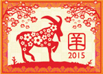 Link to2015 new year spring festival vector