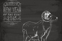 Link to2015-painted goat vector