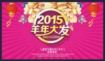 Link to2015 ram daihatsu vector