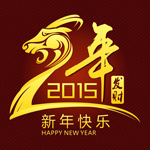 Link to2015 year of fortune vector