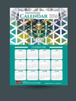 Link to2016 calendar poster vector