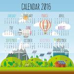 Link to2016 environmental calendar vector
