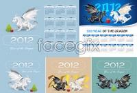 Link to3 calendar 2012 dinosaur paper-cut vector