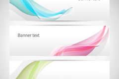 Link to3 colour curves decorative banner vector