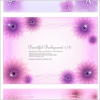 Link to3 dynamic flower background vector