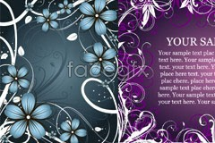 Link to3 fashionable border pattern vector