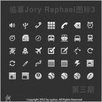 Link to3 psd layered copying jory raphael icon