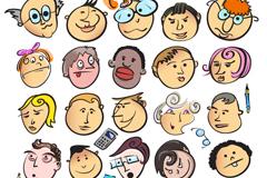 Link to30 cartoon character's head vector