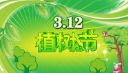Link to3.12 arbor day pictures