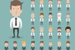 Link to32 business men cartoon vector