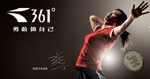 Link to361 degree advertising psd