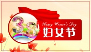 Link to38 women's day publicity photos