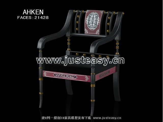 Link to3d model of the classical seat inlay gold (including materials)