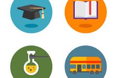 4 campus cartoon icon vector