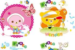 Link to4 cartoon design vector