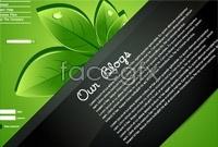 Link to4 green leaf background vector