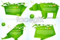 Link to4 green origami animals vector map