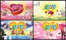 design graphic psd posters atmosphere day valentine's of set 4