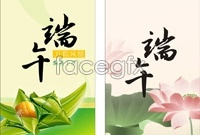 Link to4 tuen ng festival poster background vector map