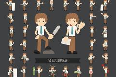 Link to50 business men cartoon vector