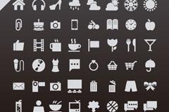 50 life icon vector