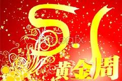 Link to51 golden week poster vector