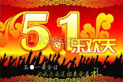 Link tovector banner hanging festival days happy le 51