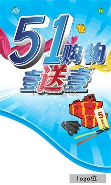 Link totemplates psd poster promotional shopping section 51