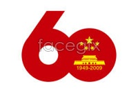 Link to60 anniversary of national day celebration logo vector