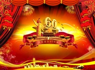 Link to60 anniversary of the national day holiday picture download