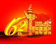 Link to62 anniversary of national day pictures download