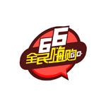 Link to66 universal hi logo vector