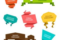 Link to7 colour origami dialog box, vector